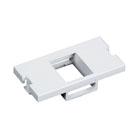1-Port Keystone, Flat GigaStation+ Module, 1 Unit High, White
