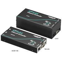 KVM Extender, Wizard Series, Dual VGA, PS/2, RS232, Dual-Access, CATx